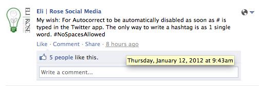 facebook-status-update-time-stamp